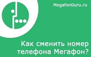 Займы онлайн на карту без проверок без отказа одобрение 100 срочно